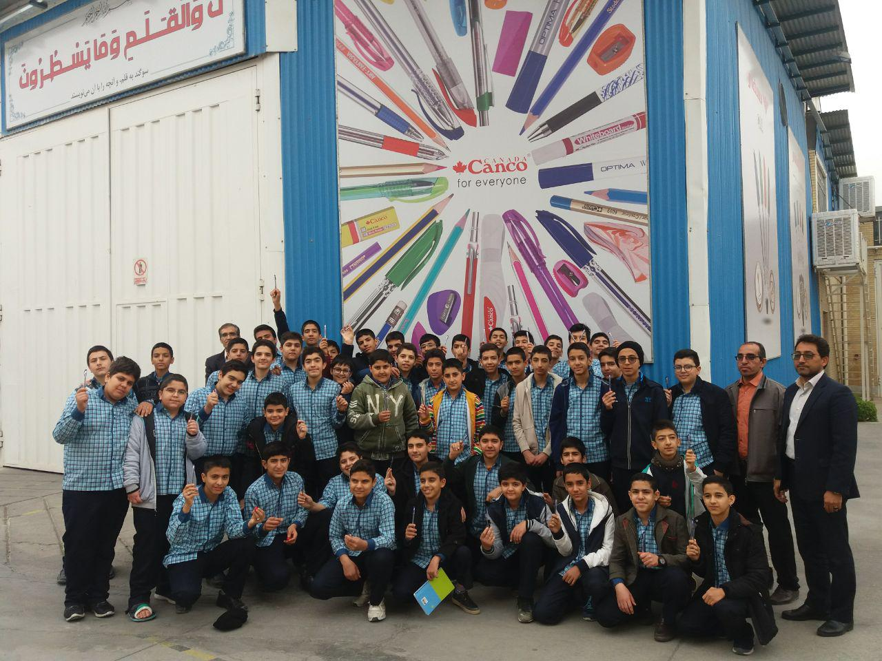 بازدید از کارخانه لوازم التحریر رز